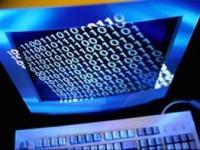Определение компьютерной программы
