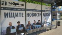 Региональный телеканал Владимира